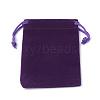 Rectangle Velvet PouchesTP-R002-10x12-08-2