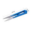 Sharp Steel ScissorsPT-Q001-4